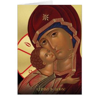 Tarjetas ortodoxas rusas del icono del navidad