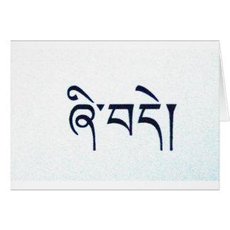 Tarjetas tibetanas de la paz