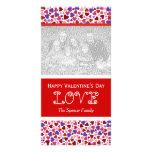 Tarjetas verticales de la foto del amor de la tarjetas fotograficas