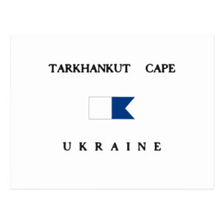 Tarkhankut Cape Ukraine Alpha Dive Flag Postcard