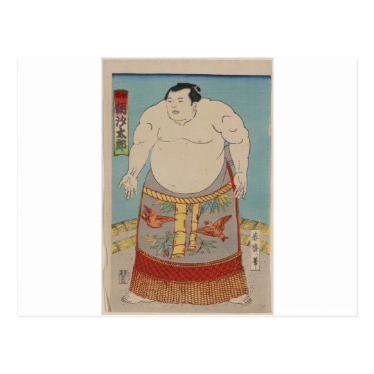 Taro de Asashio - 1868 Postal