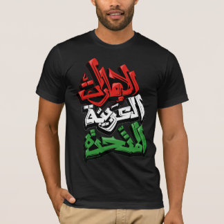 TAS - UAE Calligraffiti Playera