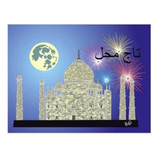 Tasch Mahal Idien postcard