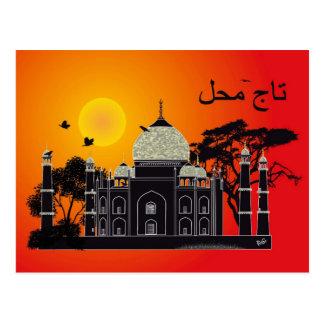 Tasch Mahal Idien postcard 1