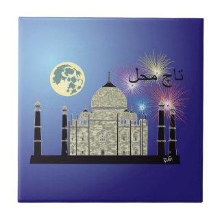 Tasch Mahal India baldosa 3 Azulejo Cuadrado Pequeño