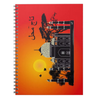 Tasch Mahal India notebook 1