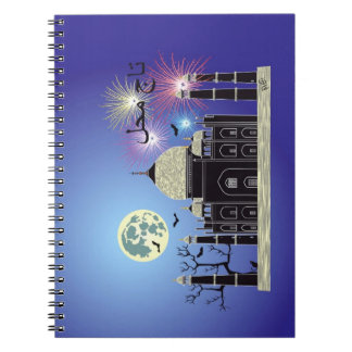 Tasch Mahal India notebook 2