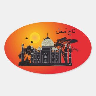 Tasch Mahal India pegatina 1