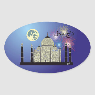 Tasch Mahal India pegatina 3