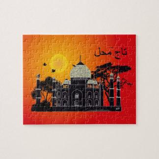 Tasch Mahal India puzle 1 Rompecabezas Con Fotos