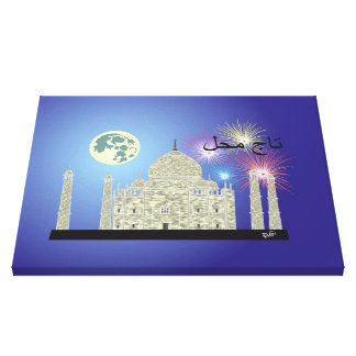 Tasch Mahal Indien Druck auf Keilleinwand 4 Gespannter Galeriedruck