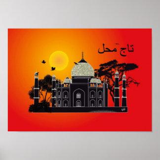 Tasch Mahal póster 1