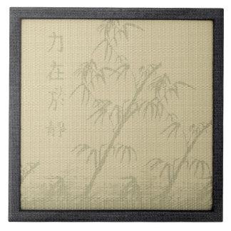 Tatami - Bamboo Tile