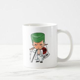 Tatami mat recent chancellor English story Coffee Mug