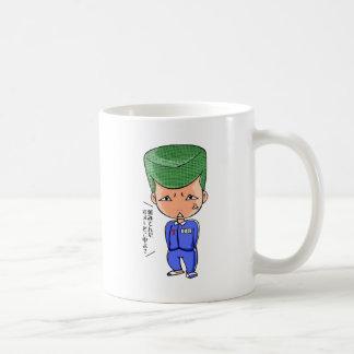 Tatami mat recent English story Kasumigaura2 Coffee Mug