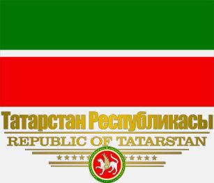 flag of tatarstan clothing zazzle