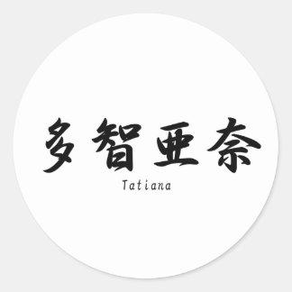 Tatiana translated into Japanese kanji symbols. Classic Round Sticker