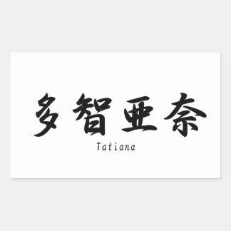 Tatiana translated into Japanese kanji symbols. Rectangular Sticker