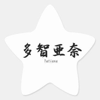 Tatiana translated into Japanese kanji symbols. Star Sticker