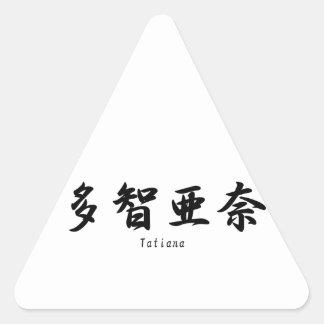 Tatiana translated into Japanese kanji symbols. Triangle Sticker