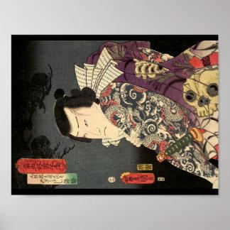 """Tatted Samurai"" Poster Print"