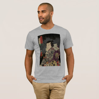"""Tatted Samurai"" T-Shirt"