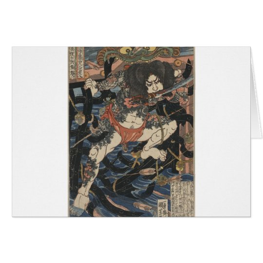 Tattooed Samurai circa 1800s Card