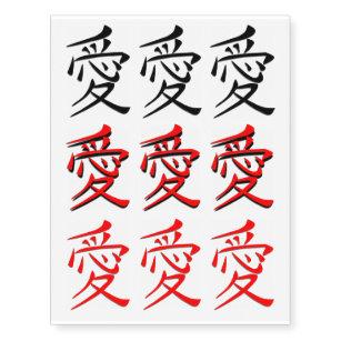 Japanese Symbols Temporary Tattoos Zazzle