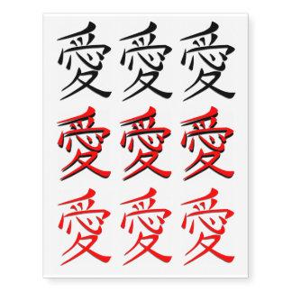 Japanese Love Symbol Tattoo
