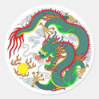 Tatuaje 1 del dragón pegatina redonda