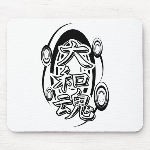 Tatuaje asiático tapete de ratón
