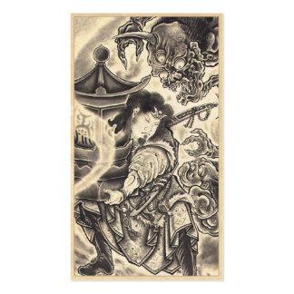 Tatuaje japonés de la tinta del demonio del vintag tarjeta de visita