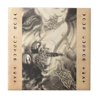 Tatuaje japonés del dragón del demonio del vintage azulejos ceramicos