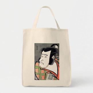 Tatuaje japonés oriental tradicional fresco del bolsa tela para la compra