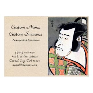 Tatuaje japonés oriental tradicional fresco del sa tarjetas de visita grandes