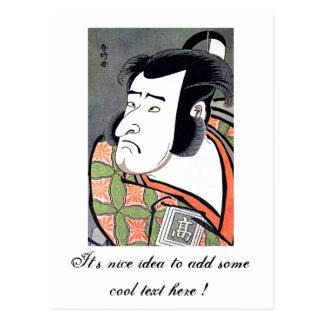 Tatuaje japonés oriental tradicional fresco del sa postales