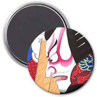 Tatuaje oriental fresco de Kagekiyo del japonés Imán Redondo 7 Cm
