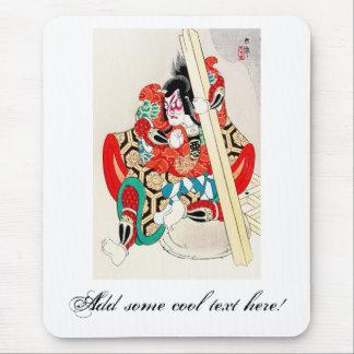 Tatuaje oriental fresco de Kagekiyo del japonés Mousepads