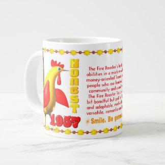 Taurus Valxart 1957 2017 2077 FireRooster zodiac Large Coffee Mug