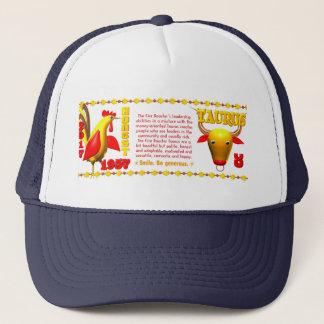 Taurus Valxart 1957 2017 2077 FireRooster zodiac Trucker Hat