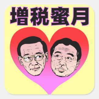 Tax increase honeymoon square sticker