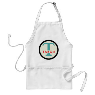 Taxi Stand Symbol Adult Apron