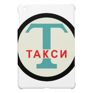 Taxi Stand Symbol iPad Mini Cover