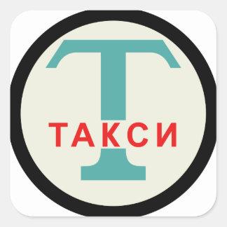 Taxi Stand Symbol Square Sticker