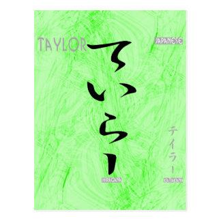 Taylor Tarjetas Postales