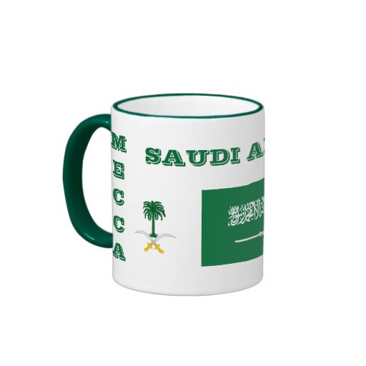 Taza/مكةالمكرمةالمملكةالعرب de la Arabia Saudita d