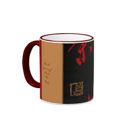 Taza acogedora japonesa 2 de té del estilo contemp