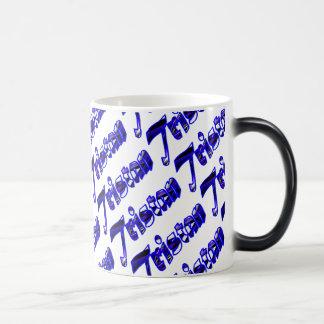 Taza azul del estilo de Tristan