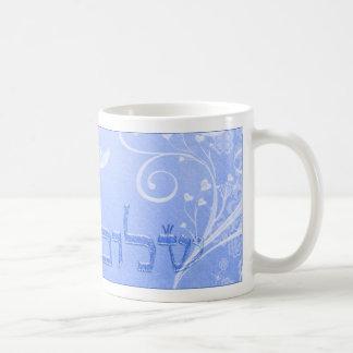 Taza azul del remolino de la paloma de Shalom