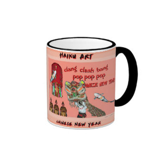 Taza china del arte del Haiku del Año Nuevo